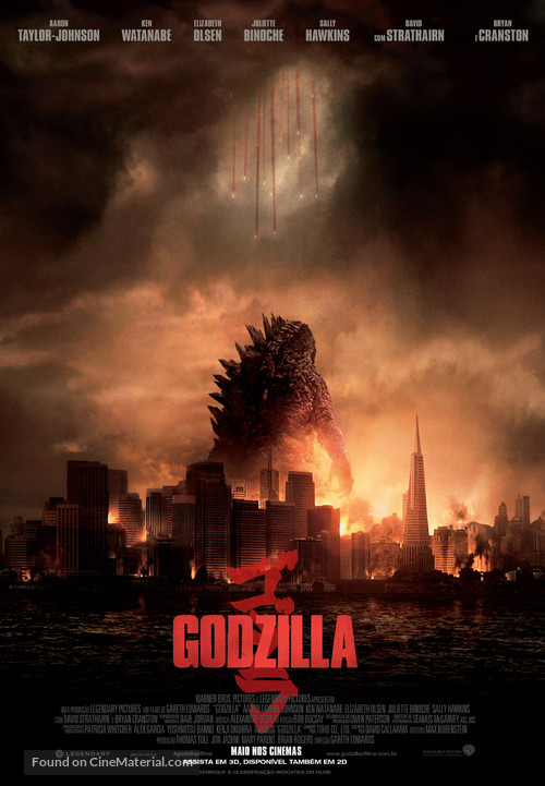 Godzilla - Brazilian Movie Poster