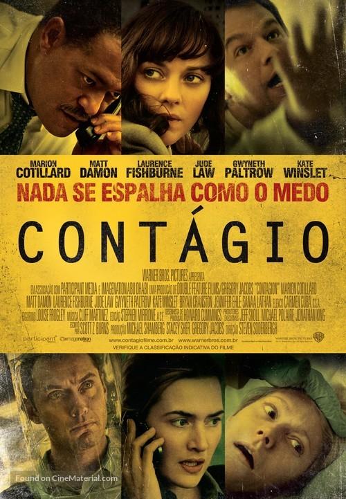 Contagion - Brazilian Movie Poster