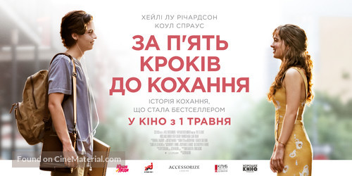 Five Feet Apart 2019 Ukrainian Movie Poster