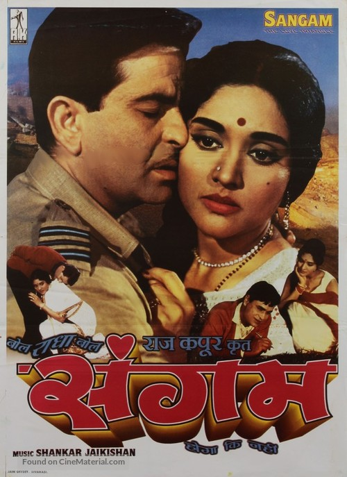 Sangam  1964  Hindi  BD50   Untouched  BluRay   DRs | G- Drive | 41 GB |