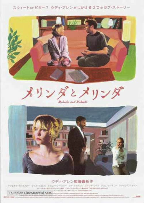 Melinda And Melinda - Japanese Movie Poster