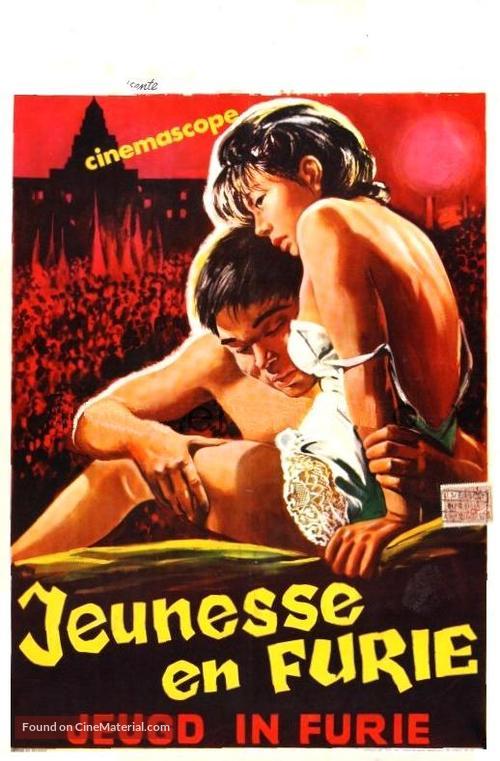 Seishun zankoku monogatari - Belgian Movie Poster