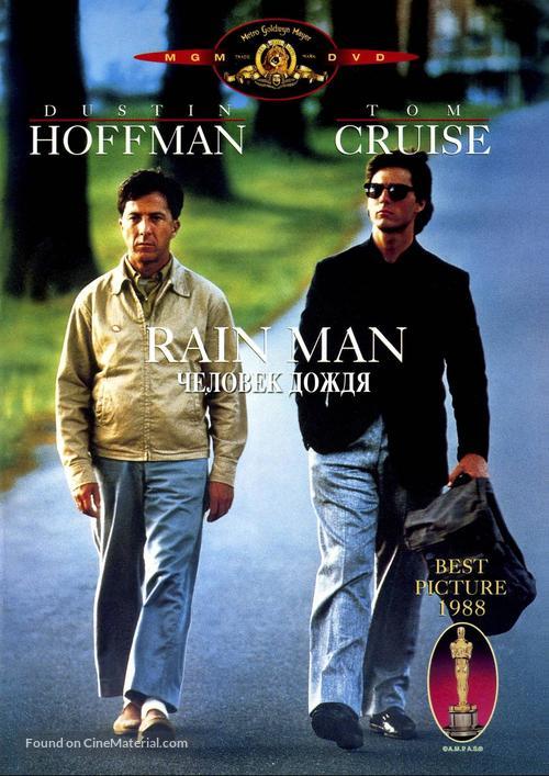 Rain Man - Russian DVD movie cover