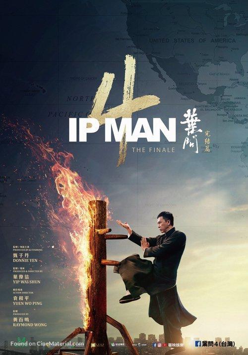 Yip Man 4 - Taiwanese Movie Poster