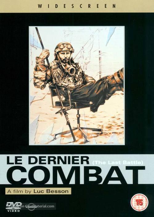 Le dernier combat - British DVD cover