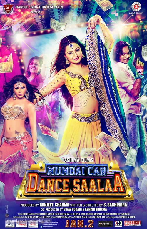 Mumbai Can Dance Saalaa - Indian Movie Poster