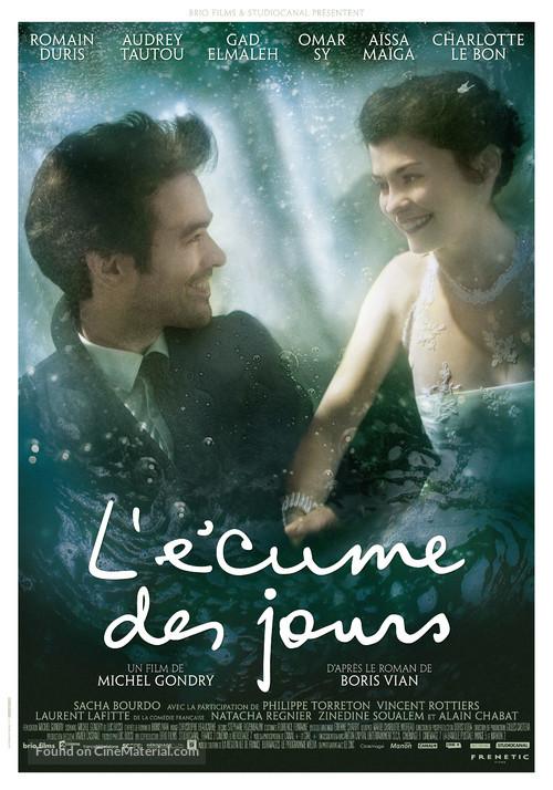 L'écume des jours - Swiss Movie Poster