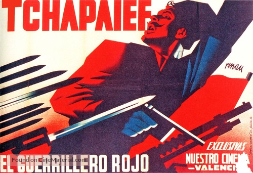 Chapaev - Spanish Movie Poster