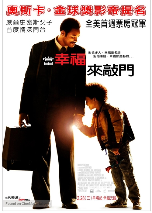 The Pursuit of Happyness - Taiwanese Movie Poster