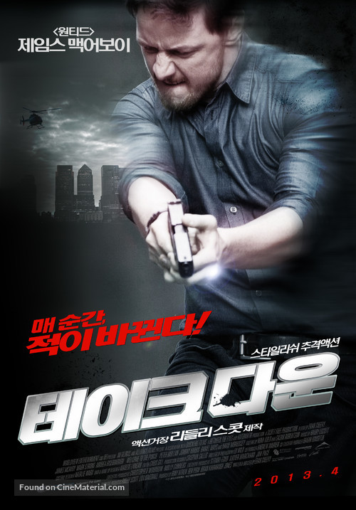 Welcome to the Punch - South Korean Movie Poster