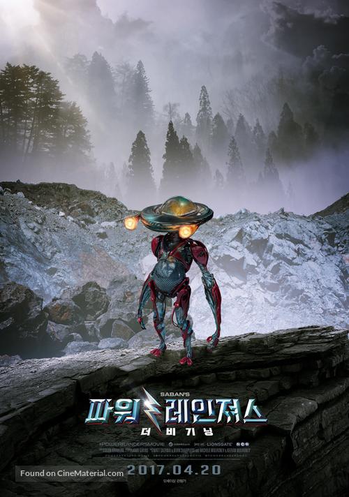 Power Rangers - South Korean Movie Poster