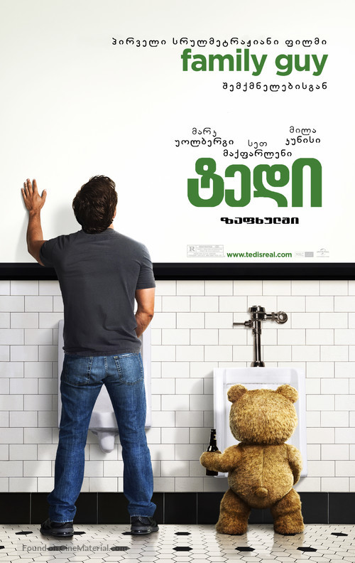 Ted - Georgian Movie Poster
