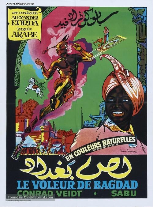 The Thief of Bagdad - Algerian Movie Poster