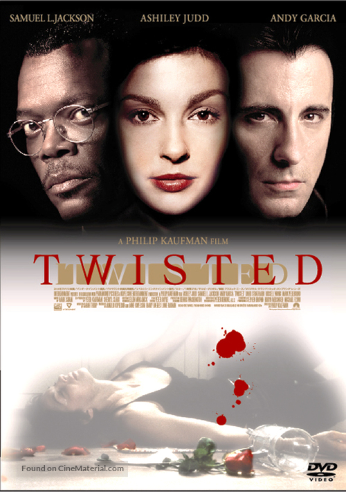 Twisted - Japanese DVD cover