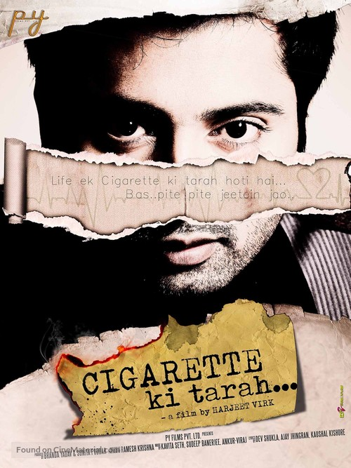 Cigarette Ki Tarah - Indian Movie Poster