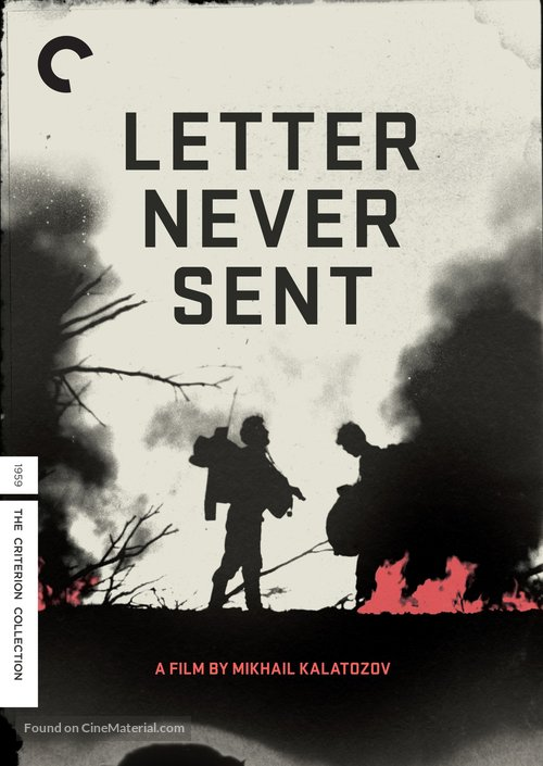 Neotpravlennoye pismo - DVD movie cover