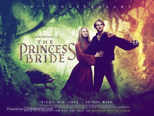 The Princess Bride - British Movie Poster
