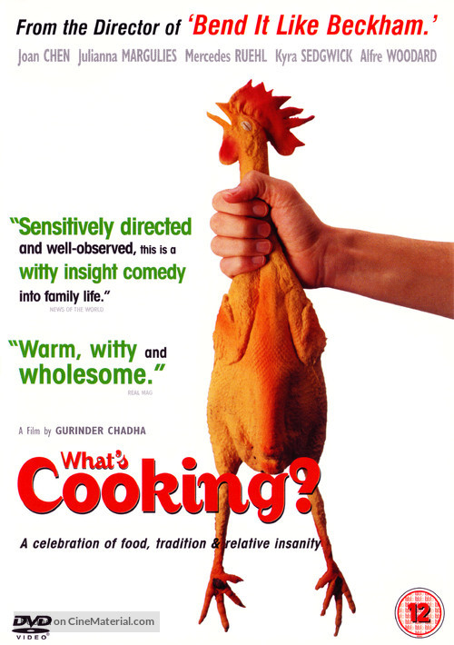 What's Cooking? - British DVD movie cover