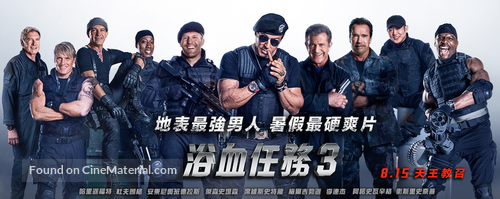 The Expendables 3 - Taiwanese Movie Poster