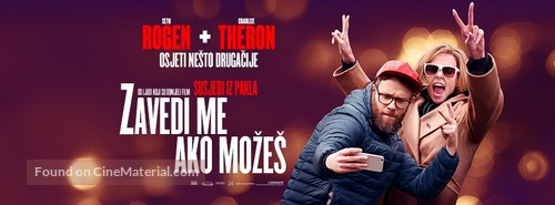 Long Shot - Croatian Movie Poster