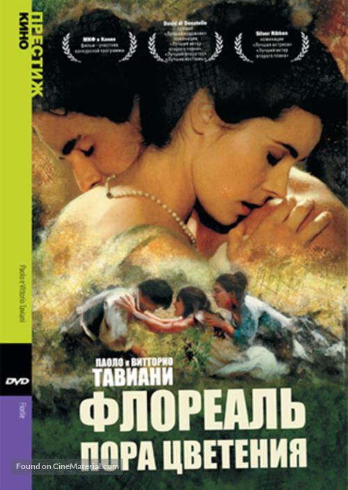 Fiorile - Russian DVD cover