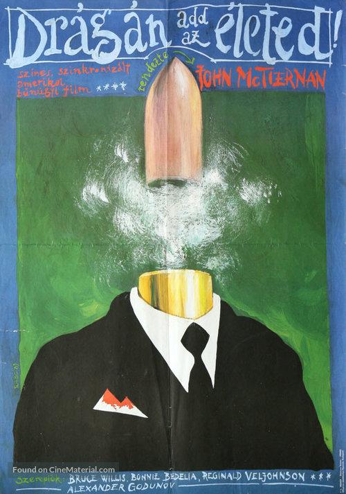 Die Hard - Hungarian Movie Poster