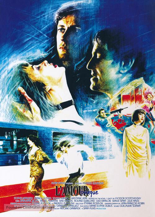 L'amour braque - British Movie Poster