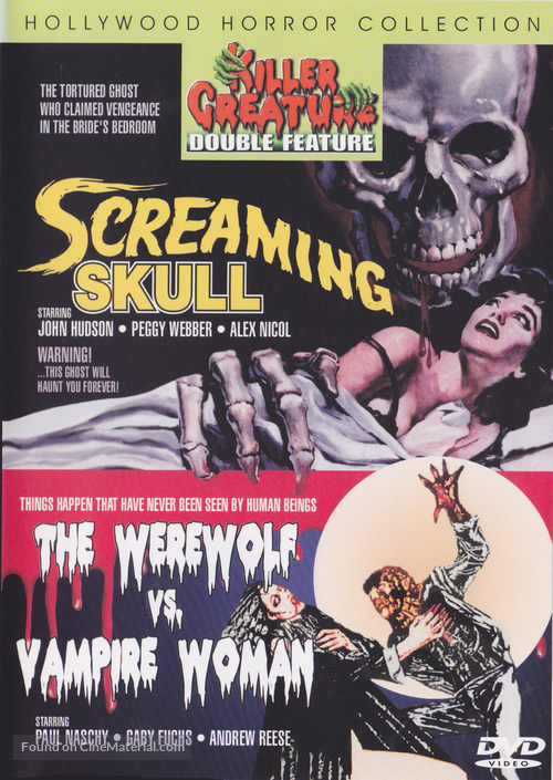 The Screaming Skull - DVD cover