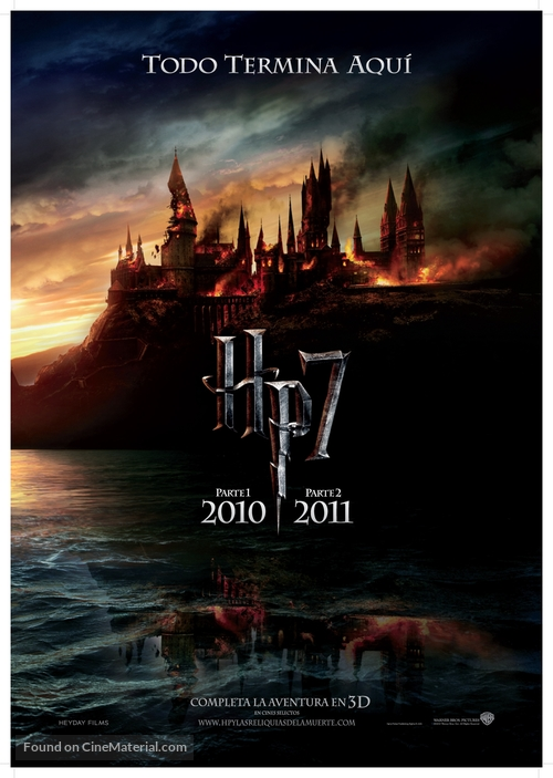Harry Potter and the Deathly Hallows: Part I - Colombian Movie Poster