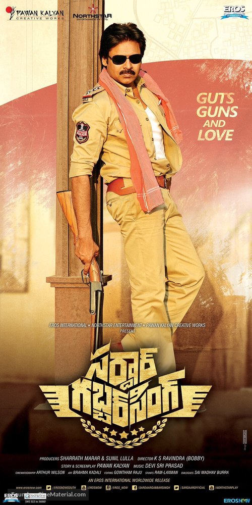 Sardaar Gabbar Singh - Indian Movie Poster
