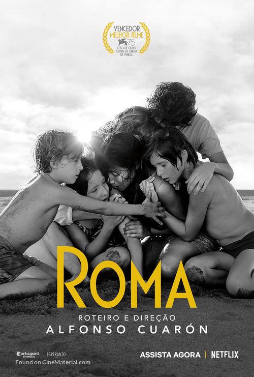 Roma - Brazilian Movie Poster