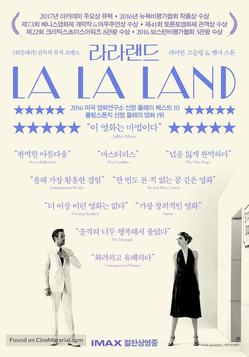 La La Land - South Korean Movie Poster