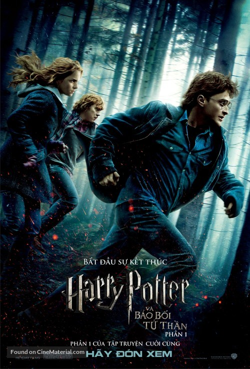 Harry Potter and the Deathly Hallows: Part I - Vietnamese Movie Poster