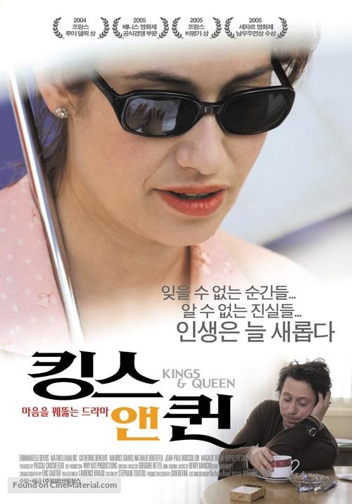Rois et reine - South Korean poster