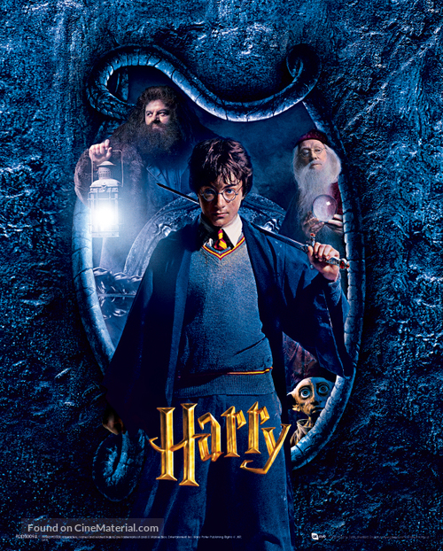 Harry Potter and the Chamber of Secrets - British Movie Poster