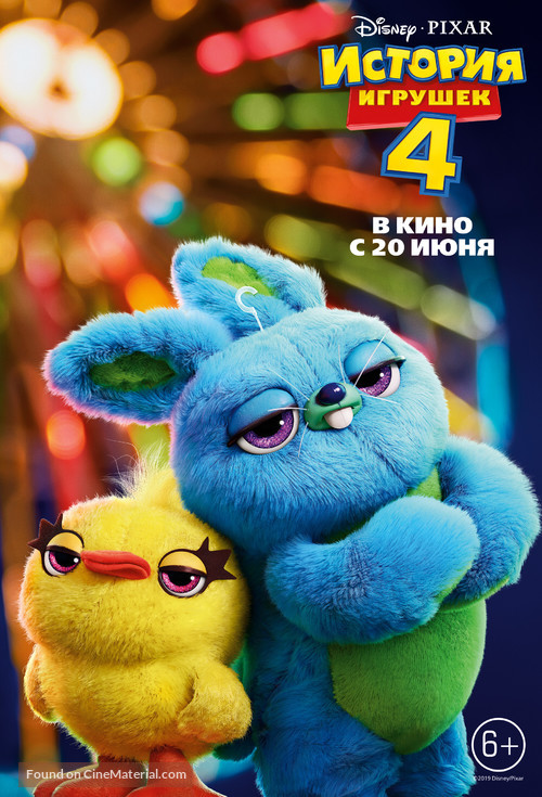 Toy Story 4 - Russian Movie Poster
