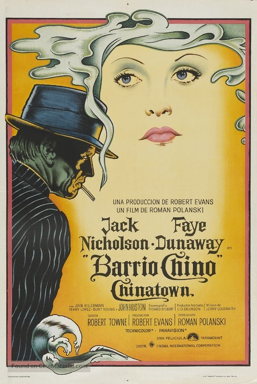 Chinatown - Argentinian Movie Poster