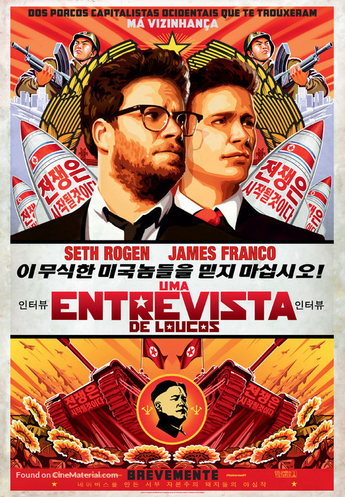 The Interview - Portuguese Movie Poster