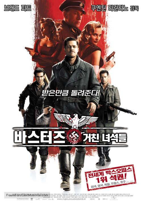 Inglourious Basterds - South Korean Movie Poster
