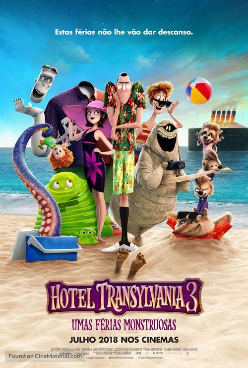 Hotel Transylvania 3 - Portuguese Movie Poster