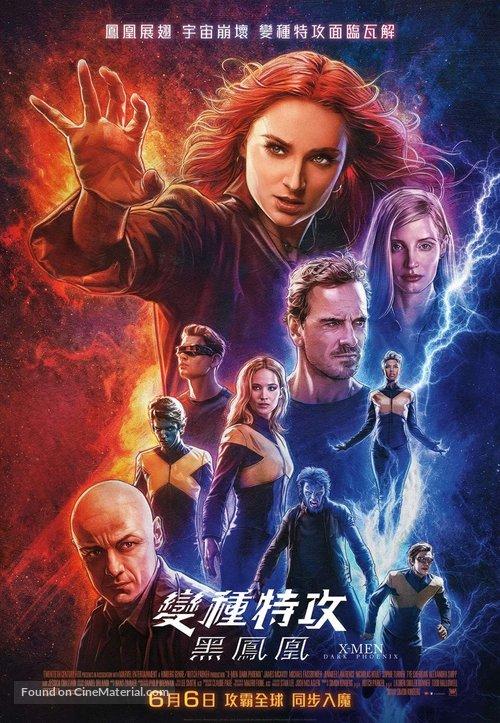 X-Men: Dark Phoenix - Hong Kong Movie Poster