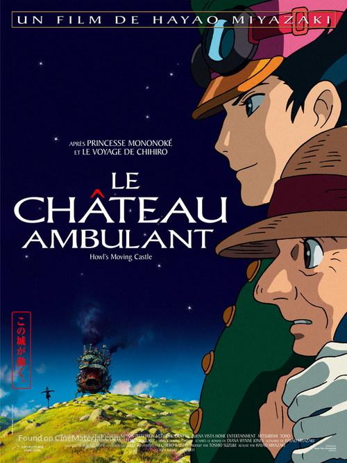 Hauru no ugoku shiro - French Movie Poster