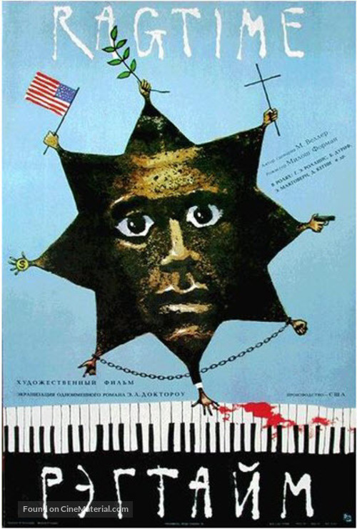 Ragtime - Russian Movie Poster