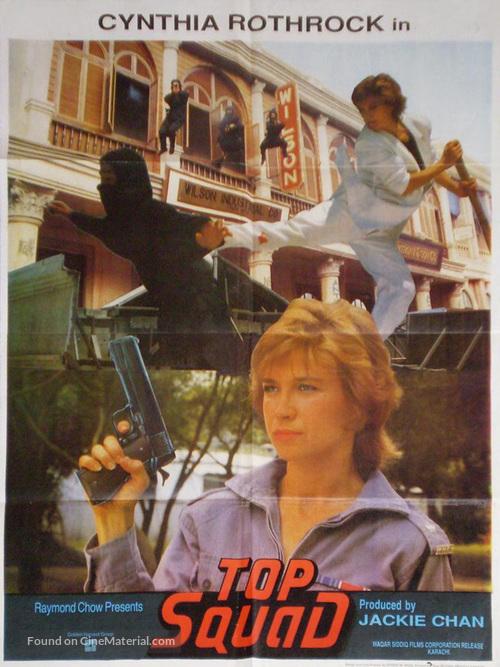 Ba wong fa - Pakistani Movie Poster