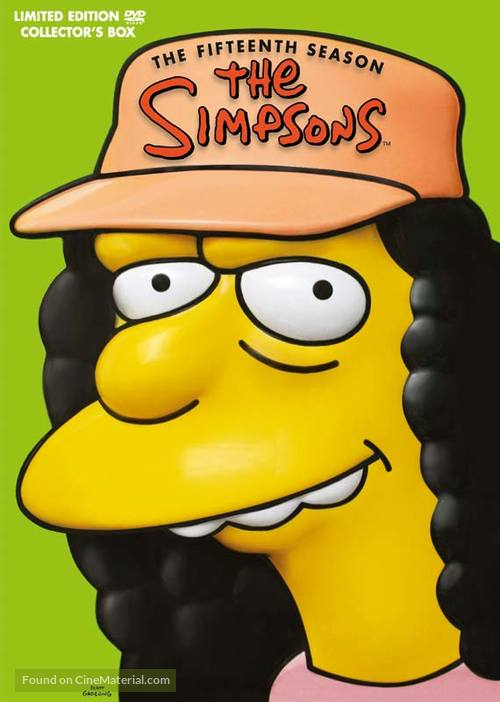 """The Simpsons"" - DVD cover"