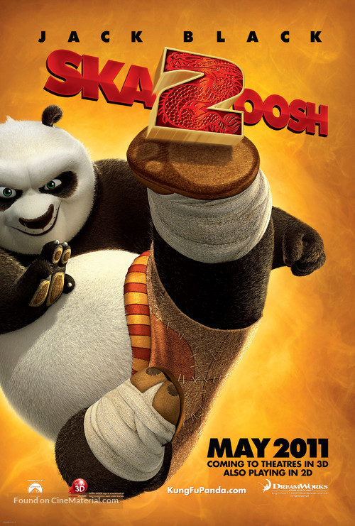 Kung Fu Panda 2 - Movie Poster