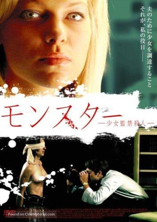 Karla - Japanese Movie Cover