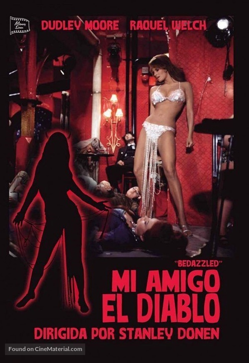 Bedazzled - Spanish DVD movie cover