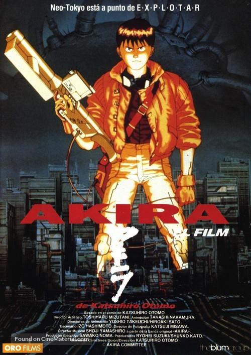 Akira - Spanish Movie Poster