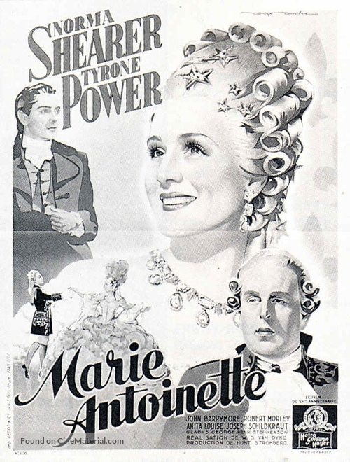 Marie Antoinette - French Movie Poster